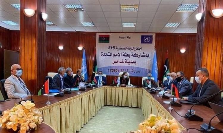 لجنة 5+5 العسكرية تؤكد تنفيذ المهام لإخراج المرتزقة والقوات الأجنبية من ليبيا