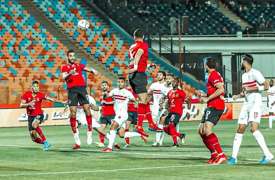 الأهلي يفوز على الزمالك بنتيجة 2-1 في لقاء القمة