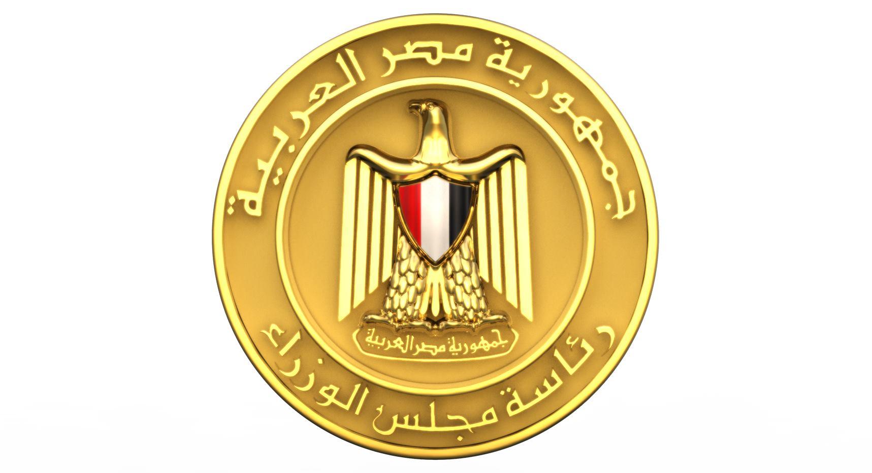 مجلس الوزراء ينعي وزير التعمير والإسكان الأسبق المهندس حسب الله الكفراوي