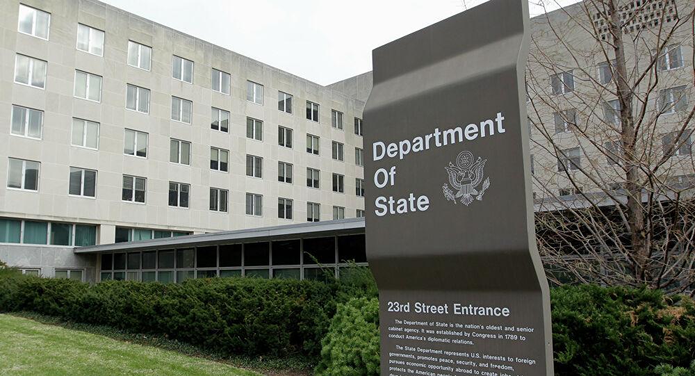 الخارجية الأمريكية: واشنطن أكبر داعم لنزع الألغام الأرضية حول العالم