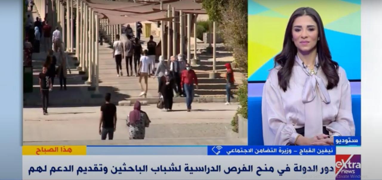 فيديو| وزيرة التضامن: الأيتام طالما تفوقوا يبقى يستحقوا الدعم من الدولة كلها