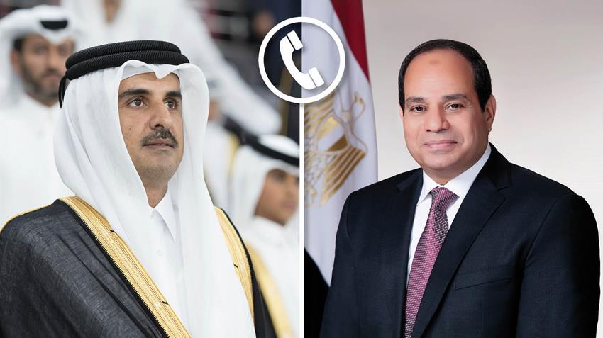 الرئيس السيسي وأمير دولة قطر يتبادلان التهنئة بعيد الفطر