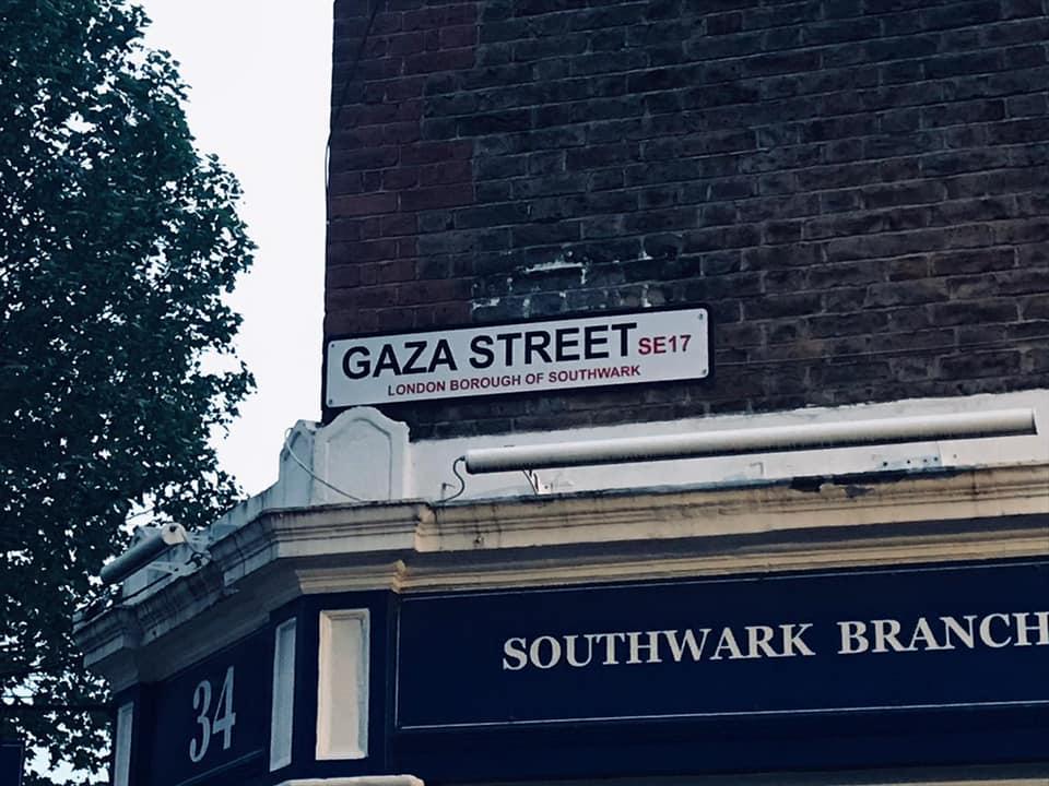العاصمة البريطانية لندن تطلق اسم «غزة» على أحد الشوارع