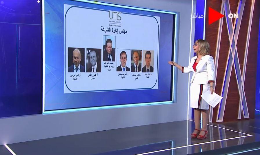 فيديو| لميس الحديدي: اهتمام السوشيال ميديا بمؤتمر المتحدة اليوم فاق التوقعات
