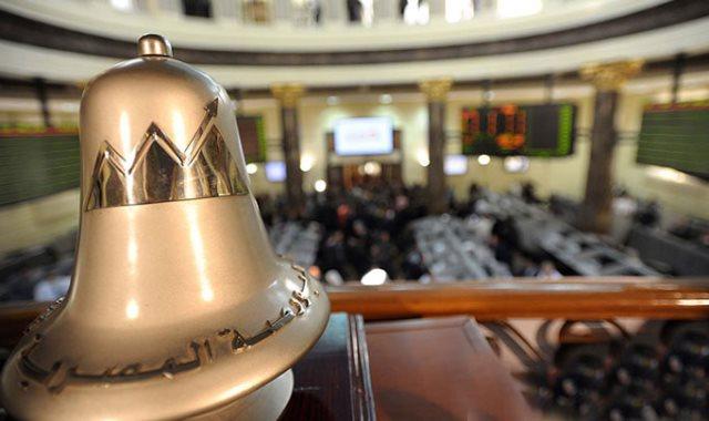 البورصة المصرية تربح 7.4 مليار جنيه مع ختام تعاملات اليوم