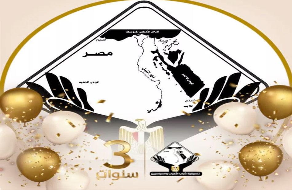 ثلاث سنوات على انطلاق تنسيقية شباب الأحزاب والسياسيين