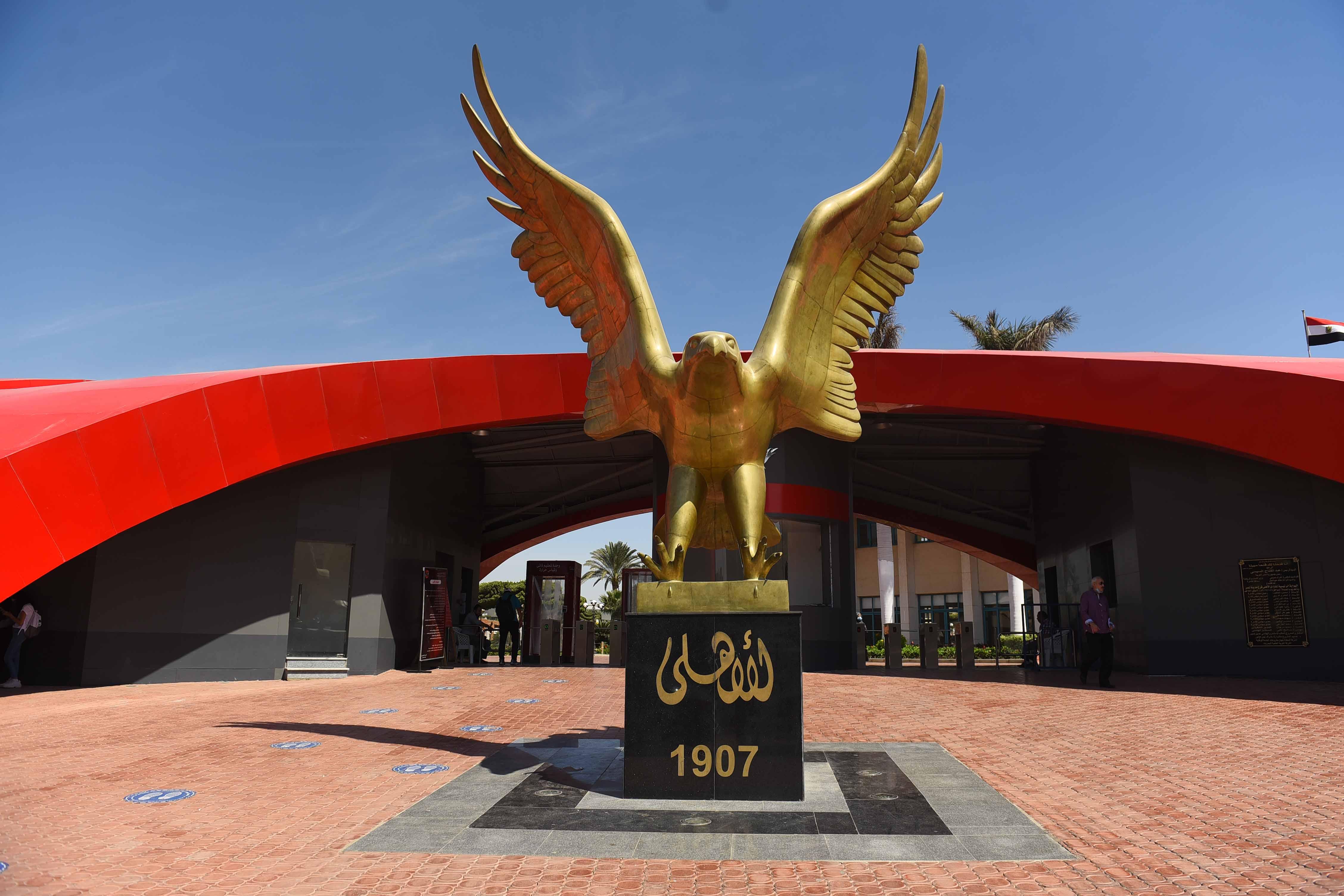 المحكمة الرياضية الدولية تلزم النجم الساحلي وكوليبالي بدفع مليون و400 ألف دولار للأهلي
