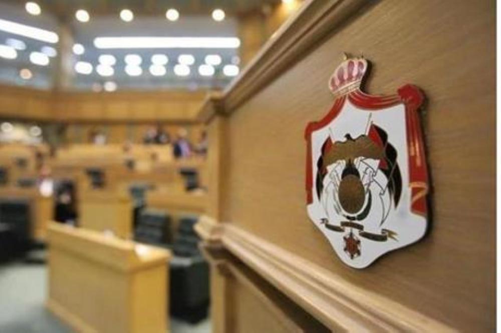 النواب الأردني يرفض المساس بمكانة الملك عبد الله الثاني