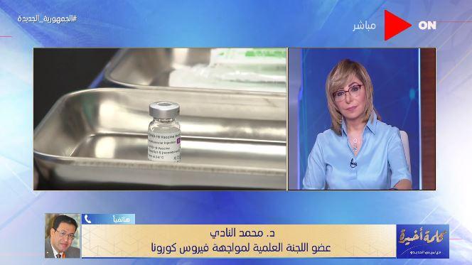 فيديو| علمية كورونا: مصر من أفضل دول العالم في إدارة أزمة كورونا