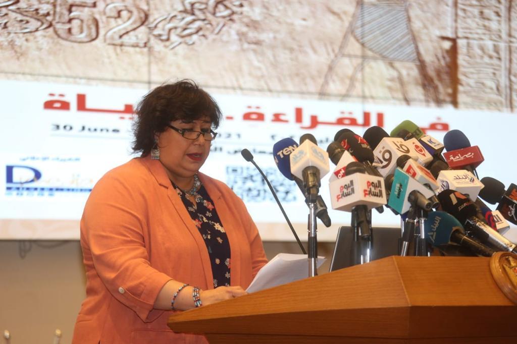 صور| وزيرة الثقافة تعلن تفاصيل الدورة 52 من معرض القاهرة الدولي للكتاب 2021