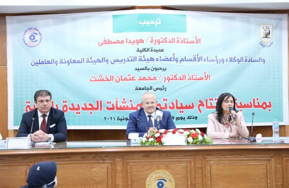 صور| حسين زين يشارك في اجتماع مجلس كلية الإعلام