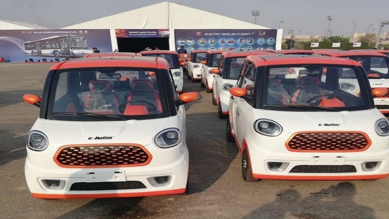 مصر تطلق أول سيارة كهربائية اليوم