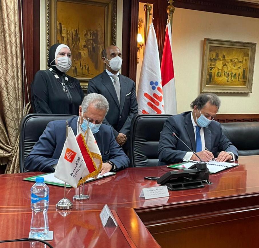 بنك القاهرة وجهاز تنمية المشروعات يوقعان عقدا جديدا بـ 500 مليون جنيه