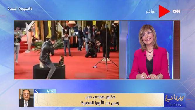 فيديو  رئيس دار الأوبرا عن قطة المهرجان: مفيش تعليمات بالقتل