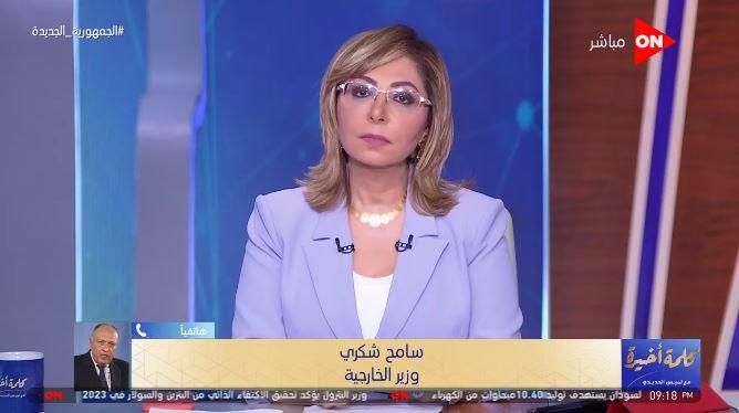 فيديو| وزير الخارجية للميس الحديدي: هناك اهتمام كبير مشترك بين مصر وقطر لاستئناف العلاقات
