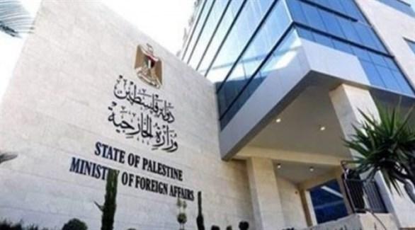 الخارجية الفلسطينية تندد بـ «الشتائم» التي أطلقها المستوطنون الإسرائيليون ضد «الرسول محمد»
