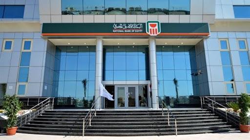 البنك الأهلى المصري يكشف تفاصيل سحب 19 مليار جنيه من ماكينات الـ ATM