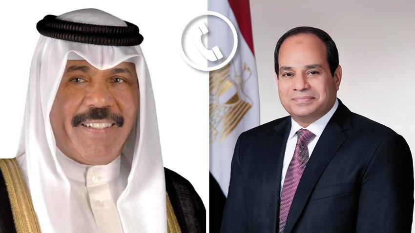 الرئيس السيسي يجري اتصالًا هاتفيًا مع أمير دولة الكويت