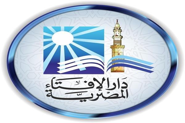 «الإفتاء» يشدد على ان الإسلام نهى عن سماع الشائعة ونشرها