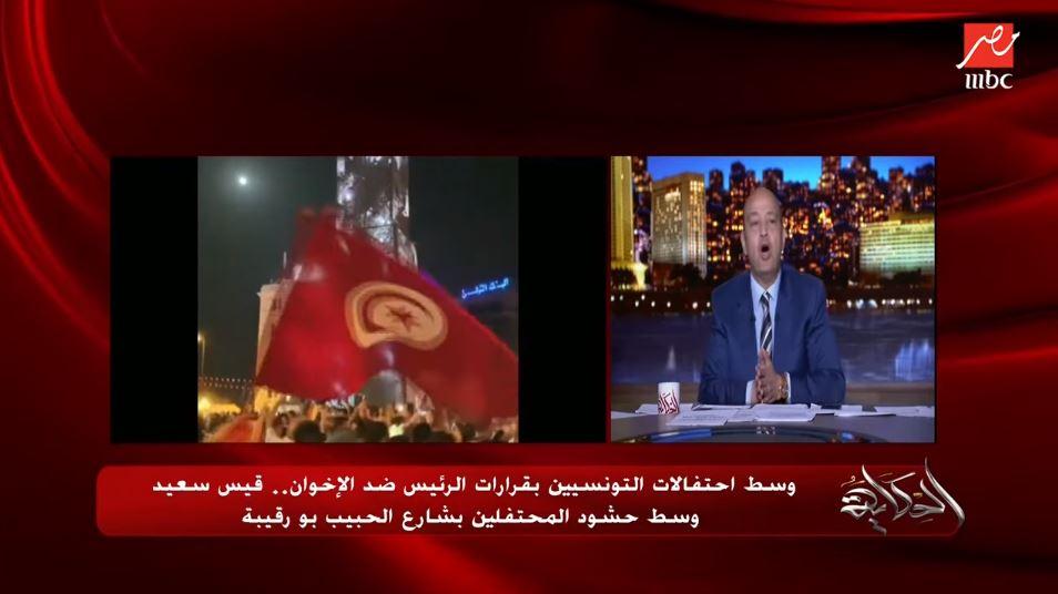 فيديو| عمرو أديب: الإخوان مدخلوش مكان إلا وجابوه الأرض.. مفيش تجربة إخوانية نجحت
