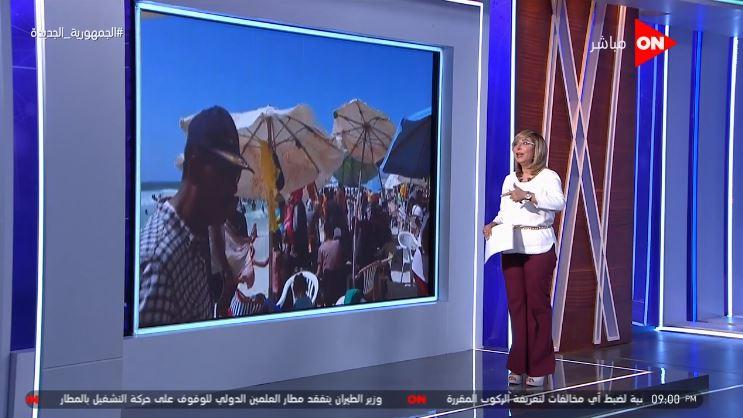 فيديو| لميس الحديدي عن شواطيء مصر خلال العيد: الناس كانت فوق بعض