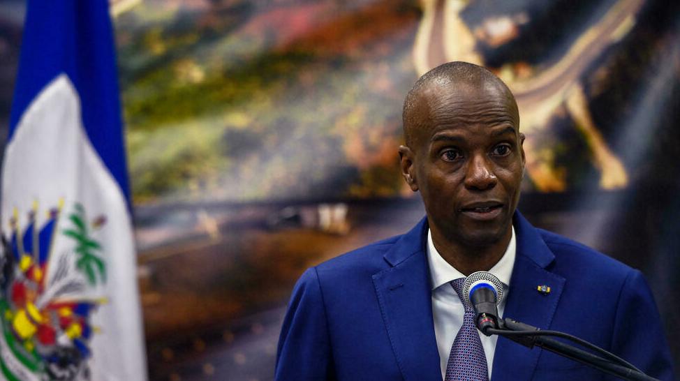 """مصر تعرب عن بالغ إدانتها لاغتيال """"جوفينيل مويس"""" رئیس جمهورية هايتي"""