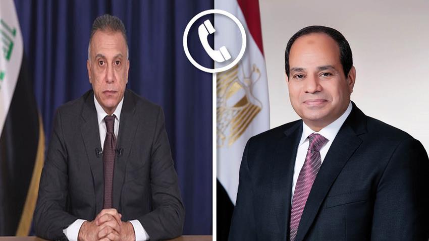 الرئيس السيسي يتلقى اتصالًا هاتفيًا من رئيس وزراء جمهورية العراق