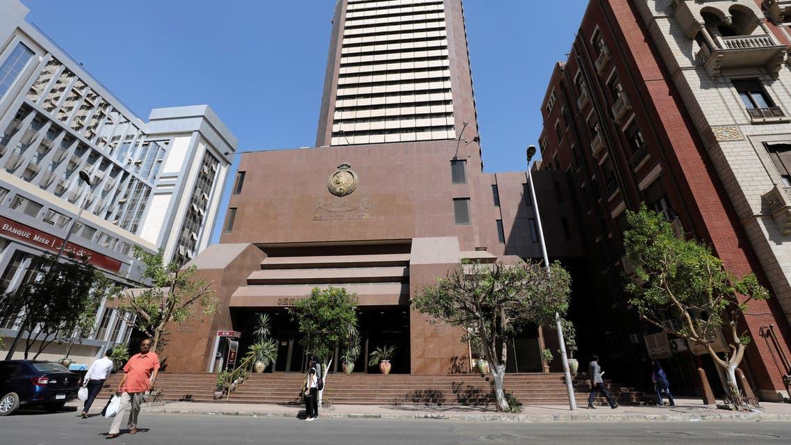فيديو  بنك مصر: لم يحدث اختراق لحسابات العملاء.. ونحذر من إعطاء البيانات السرية