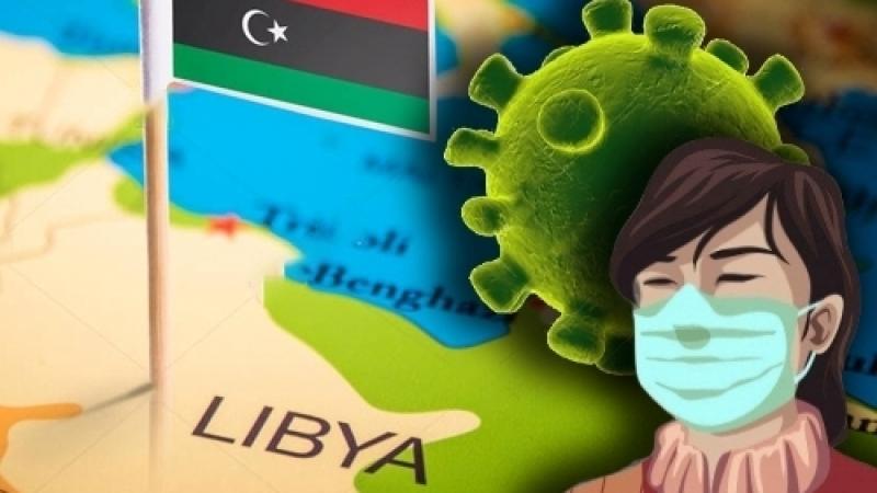 ليبيا: تسجل 3019 مصابا جديدا و 30 حالة وفاة بفيروس كورونا