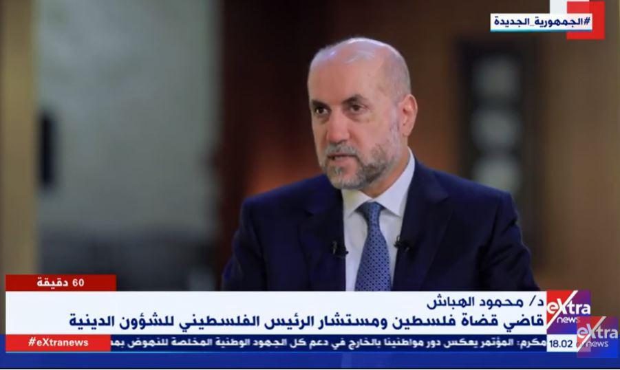 فيديو| محمود الهباش لـ الطاهري: الرئيس الفلسطيني وصف ثورة 30 يونيو أنها «معجزة مصر»