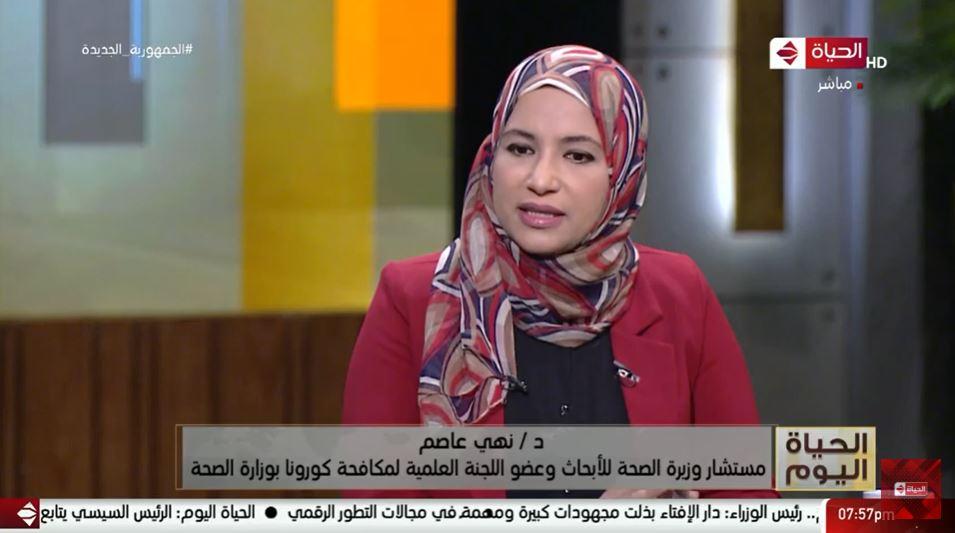 فيديو| مستشارة وزيرة الصحة تكشف أسباب انخفاض إصابات كورونا في مصر