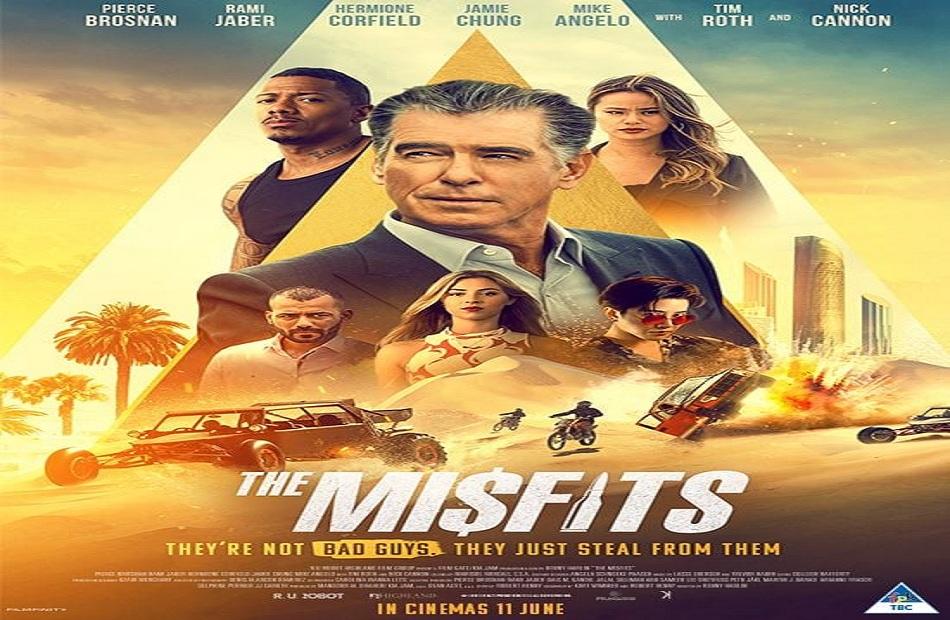 عرض الفيلم الإماراتي «The Misfits» في مصر