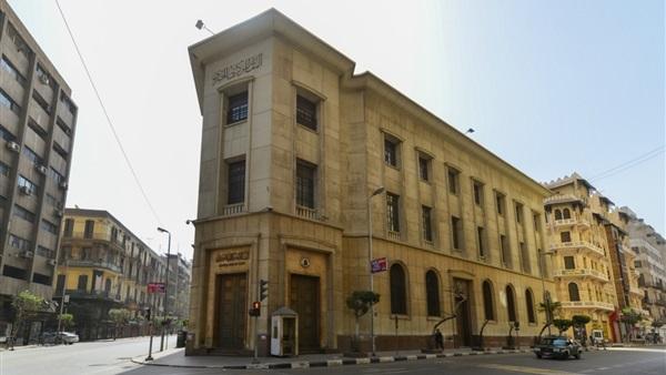 المركزي المصري: تعطيل العمل في البنوك الخميس 21 أكتوبر