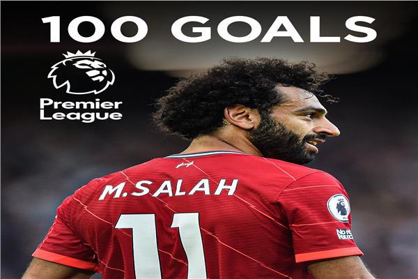 محمد صلاح يدخل قائمة العظماء الخمسة بأسرع 100 هدف في «البريميرليج»