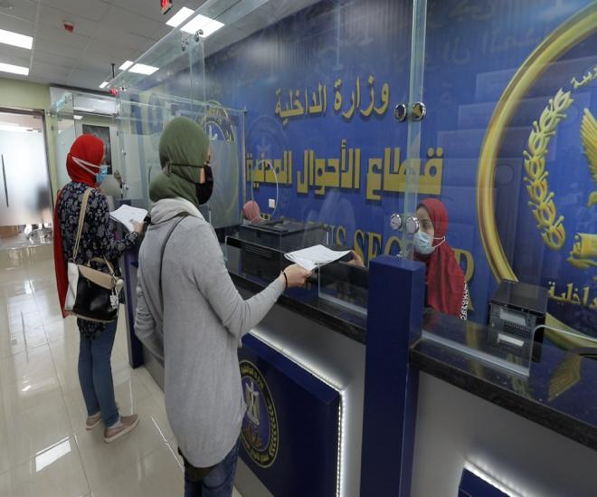 الاحوال المدنية تطلق خدمات الاصدار الفورى للبطاقات فى 5 مدن جديدة بمحافظات مختلفة