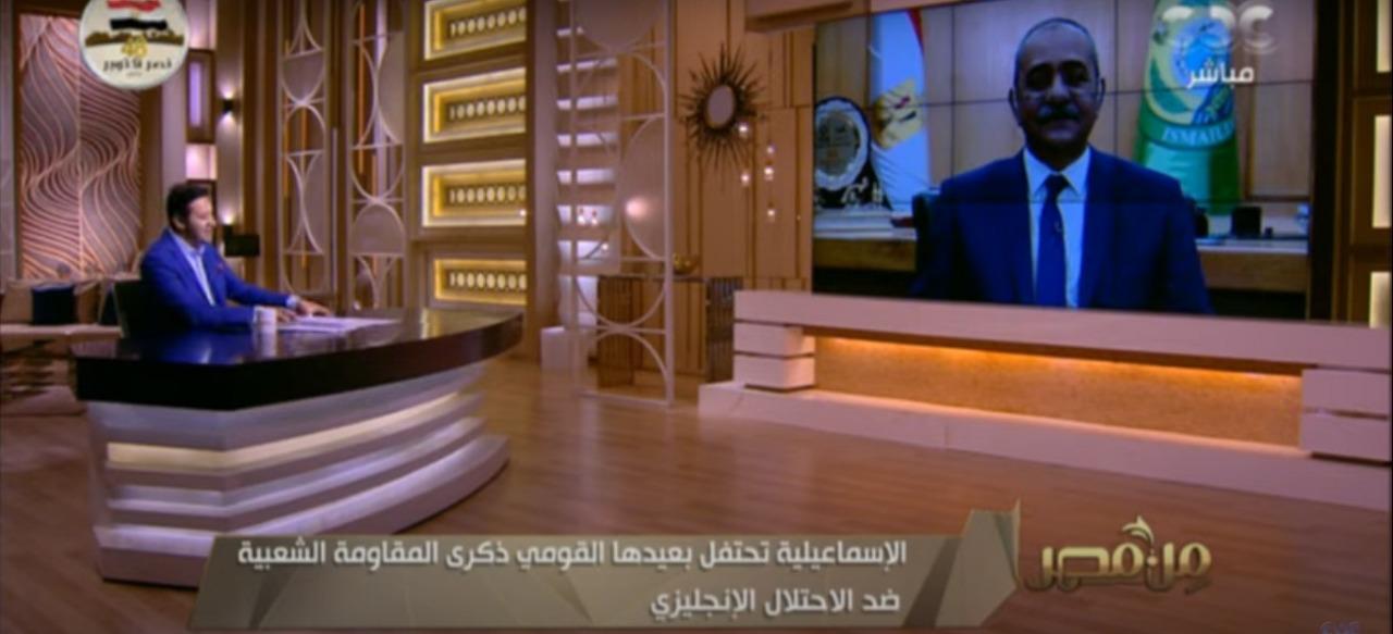 فيديو  محافظ الإسماعيلية يعدد المشاريع القومية الجديدة بالمحافظة