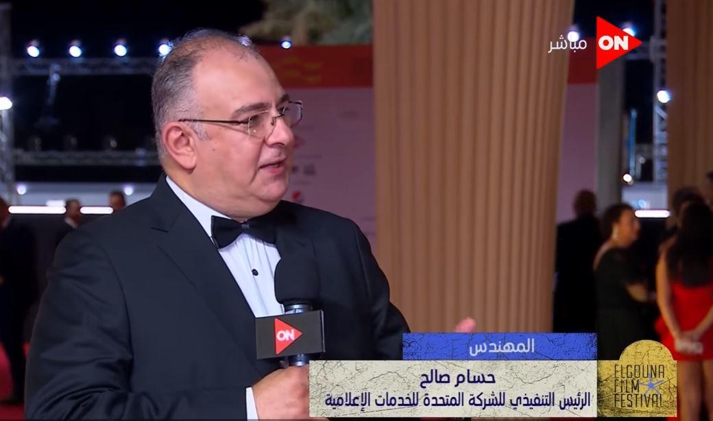 فيديو  حسام صالح: نعمل على تطوير مهرجان الجونة السينمائي للأفضل دائمًا