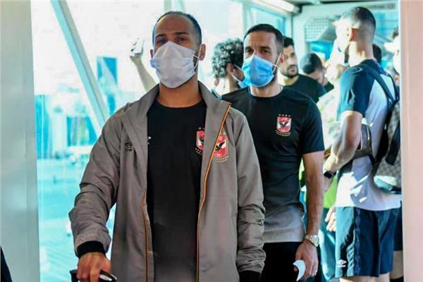 بعثة النادي الأهلي تغادر مطار القاهرة الدولي إلى النيجر لمواجهة الحرس الوطني