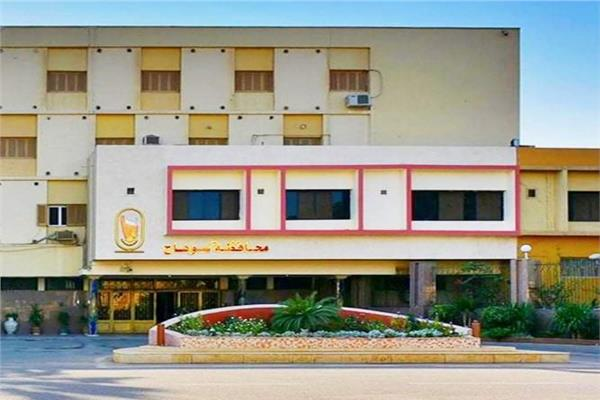 النيابة الإدارية تبدأ تحقيقات موسعة حول المخالفات المالية والإدارية بديوان عام محافظة سوهاج
