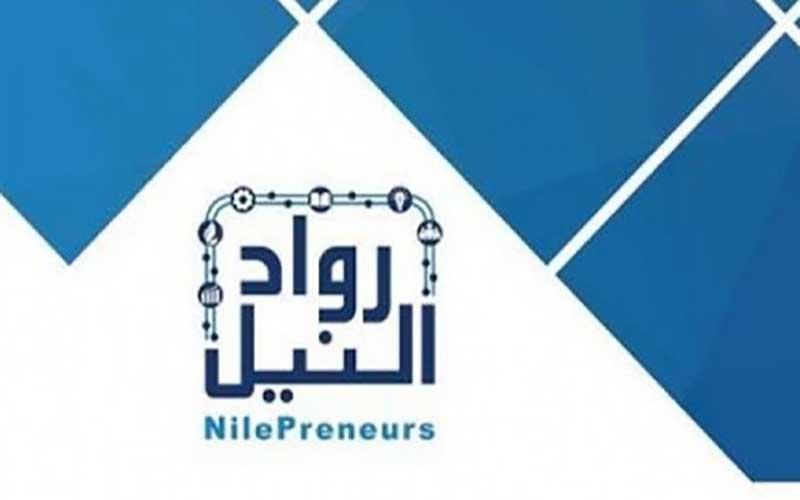 """مبادرة رواد النيل تشارك في """"يوم الهندسة المصري"""" لدعم شباب الخريجيين"""