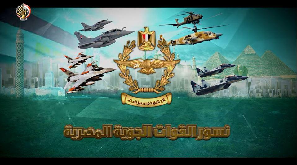 فيديو| المتحدث العسكري ينشر فيلم «نسور القوات الجوية»