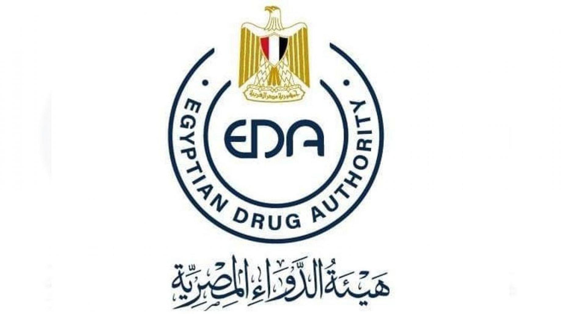 هيئة الدواء المصرية تحذر من خطورة استخدام أدوية الكورتيزون والهرمونات