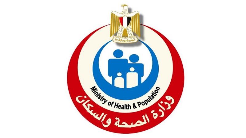 الصحة والسكان: تعديلات جديدة في سعر «شهادة كورونا»