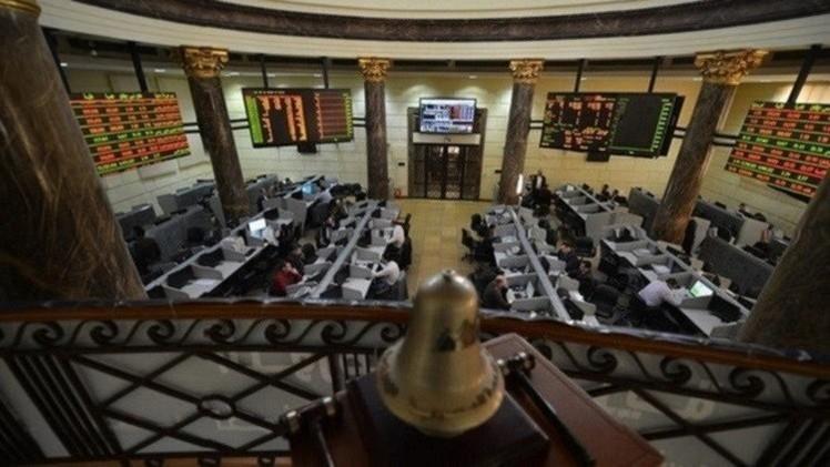 خسائر البورصة المصرية تبلغ 4.3 مليار جنيه في ختام التعاملات