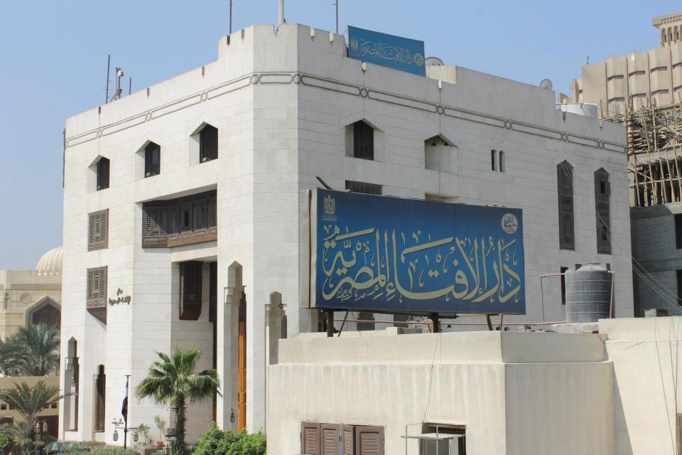 الإفتاء تستطلع غدًا هلال شهر شعبان