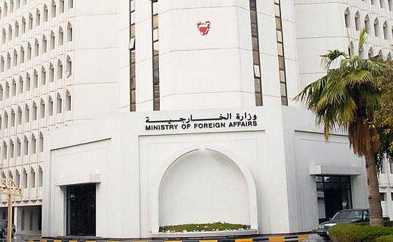 البحرين تدين حادث إطلاق نار استهدف دورية أمنية بمحافظة الأقصر