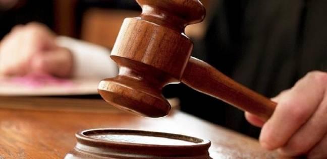 جنايات الإسكندرية تقضي بالسجن المؤبد على مهربين غير شرعيين