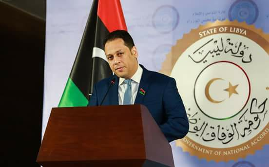 المجلس الرئاسي الليبي : مقتل إرهابيين اثنين في غارة أمريكية جنوبي البلاد