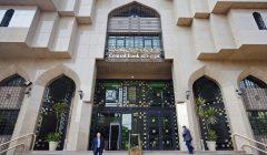 المركزي المصري: 65.8 مليار جنيه تسهيلات ائتمانية للمشروعات الصغيرة والمتوسطة