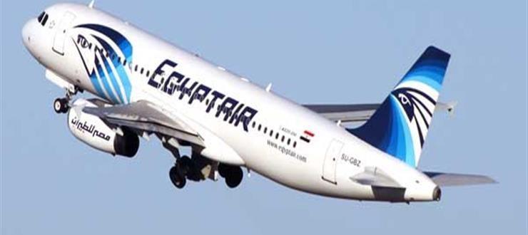 مصر للطيران تسيّر اليوم 50 رحلة جوية لنقل 3301 راكبًا